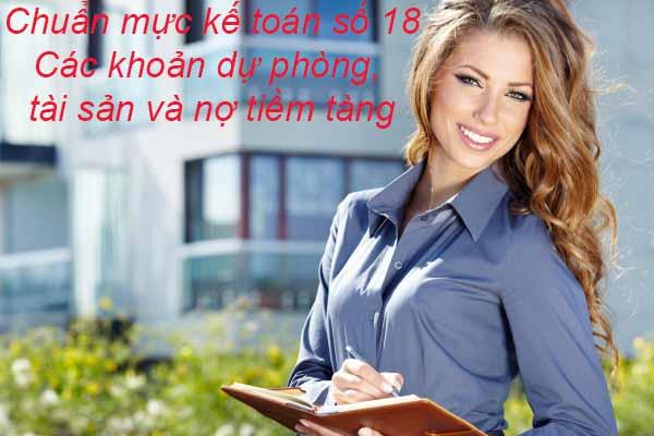 Chuẩn mực kế toán số 18: Các khoản dự phòng, tài sản và nợ tiềm tàng