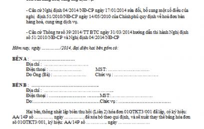 Mẫu biên bản hủy hóa đơn giá trị gia tăng (GTGT) theo thông tư 39/2014/TT-BTC