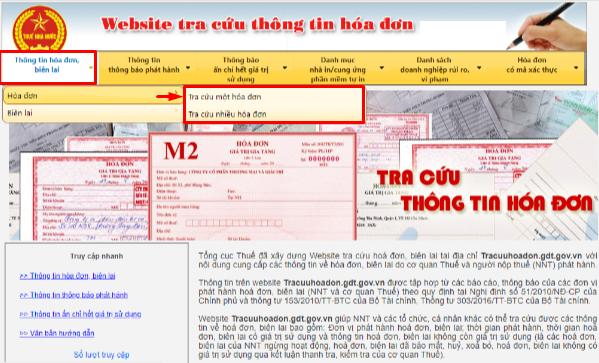 tra cứu thông tin hoá đơnkhông có mã của cơ quan thuế